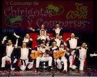 Encuentro-Comparsas-y-Chirigotas-2009_371
